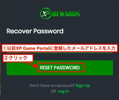 改訂版 steamとxboxのゲームをプレイして仮想通貨xpが貰える設定方法
