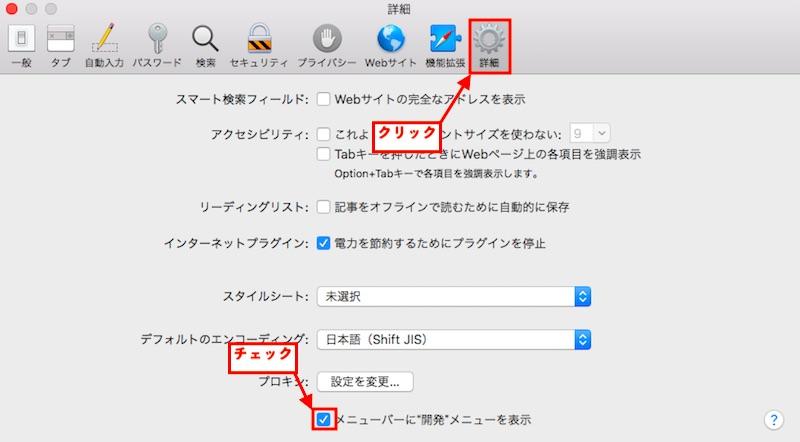 Mac 画像 保存